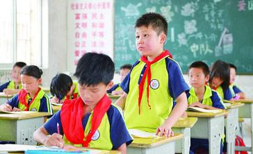 皖北農村留守兒童生活和思想狀況