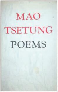 这个诗人的诗魂,正是新中国的诗魂