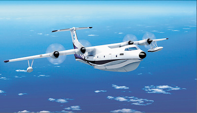 水陆两栖飞机ag600中机身下架
