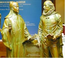 图为抚州市向莎士比亚出生地基金会赠送的汤显祖与莎士比亚雕像.