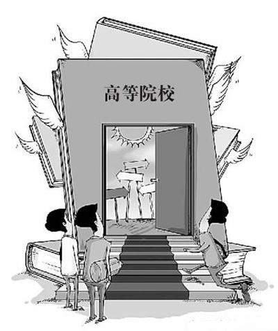 高考改革的育人功能导向 - 高,实在是高 - 高永平:从教语文到研究教语文