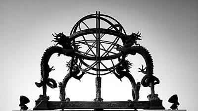 丝绸之路上的天文与地理
