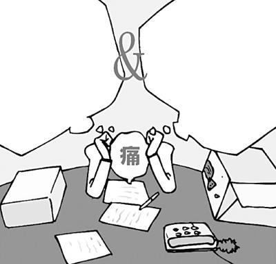 动漫 简笔画 卡通 漫画 手绘 头像 线稿 400_384