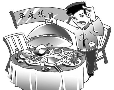 除了在饭店吃年夜饭,如今也有不少市民请餐馆厨师