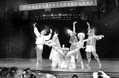 .艺术团由来自总政歌舞团、中国广播艺术团、中央民族歌舞团、全总