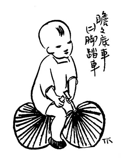 丰子恺漫画欣赏_丰子恺漫画中的人文关怀-光明日报-光明网