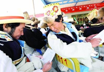 """4月23日,由西藏自治区图书馆等单位组织的""""世界读书日 书香飘农家"""