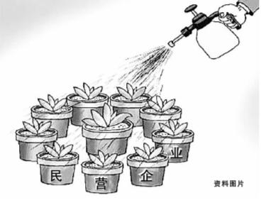 民营经济历年经济总量_民营经济