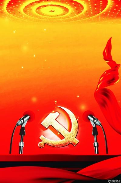 全面建成小康社会:迈向中华民族伟大复兴新征程
