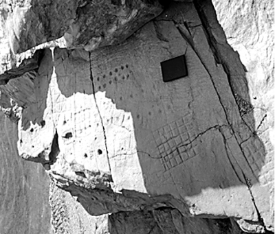 具茨山岩画:中华文明可考的源头 - 潇攸子 - 潇湘大地 攸子情深