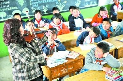 小幸运小提琴曲谱