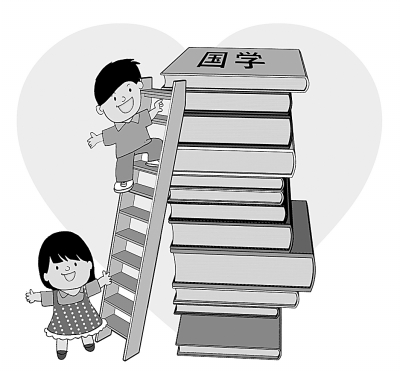 徐梓:国学教育的乱象及治理 - 潇攸子 - 潇湘大地 攸子情深