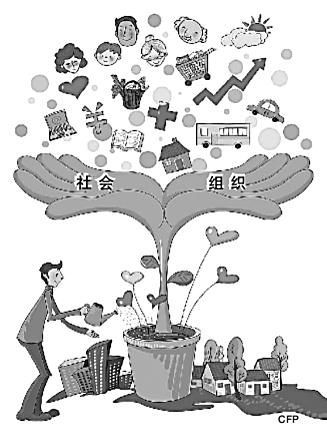 习近平:缅怀孙中山的功勋