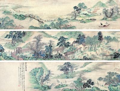宋俊丽 :《全唐诗》里的中秋节俗 - 潇攸子 - 潇湘大地 攸子情深