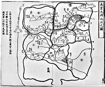 中国历史地理研究现状及发展方向思考(蓝勇) - jswpf1997 - 西京学子的博客