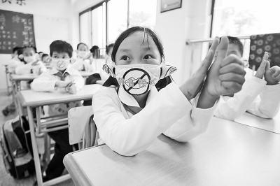 学手语 关注聋哑人
