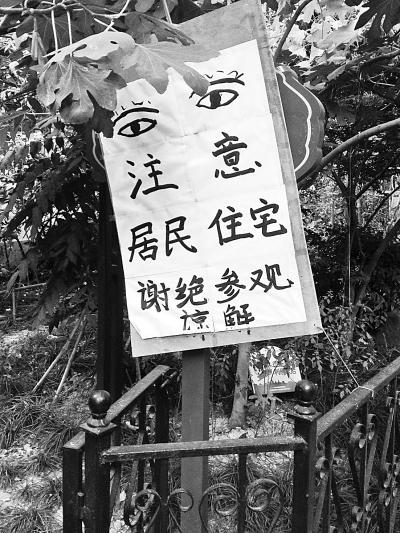 颜维琦  陈心怡:日月楼中日月难,丰子恺旧居保护,难题可解吗 - 潇攸子 - 潇湘大地 攸子情深
