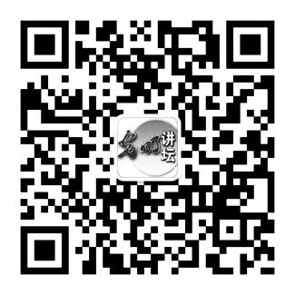 樊锦诗:守护敦煌艺术宝藏,传承人类文化遗产 - 潇攸子 - 潇湘大地 攸子情深