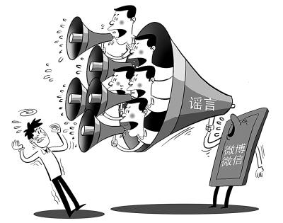 """北京辟谣平台发布2014""""科学""""流言榜 - 韵湖佳境 - """"韵湖佳境""""欢迎您"""