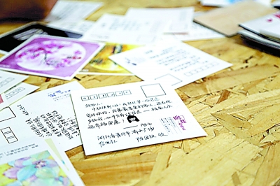 手绘明信片,寄相思