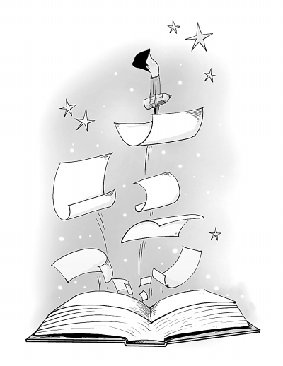 手绘科学书封面设计