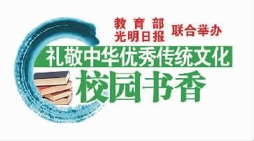 四川大学:弦歌不辍 书香育才 - 骄阳荷飘 - 骄阳荷飘in网易的博客