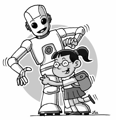 动漫 简笔画 卡通 漫画 手绘 头像 线稿 400_415