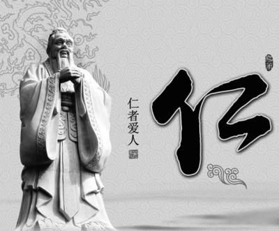 德智教育网_中国传统文化在高校思想政治教育中的实践意义-光明日报-光明网