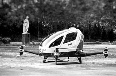 低空自动驾驶载人飞行器