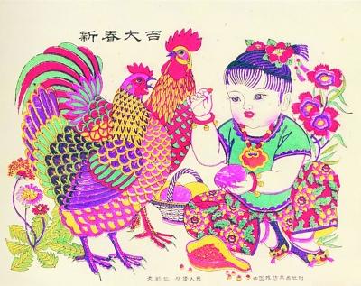 鸡年话鸡画