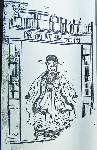 谁是中国烹饪的师祖