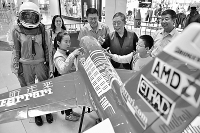 重新唤起中国孩子的科学梦想