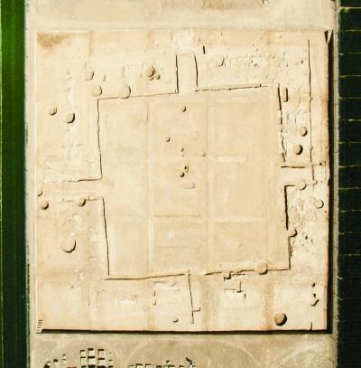 揭开1500年前的皇室生死纠葛  河北发现北齐皇家佛寺大庄严寺遗址