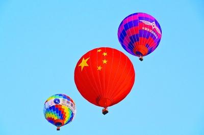 多彩热气球