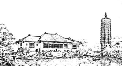 手绘燕园风景图 资料图片
