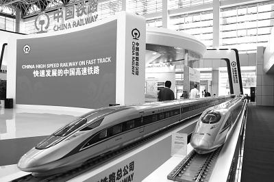 """中国如何迎接""""质量时代"""""""