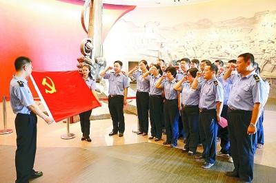 全球视野下的新时代中国特色社会主义