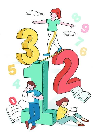 小数字的大学问——中文出版物使用数字应遵循的原则 - 盐湖人 - 盐湖人
