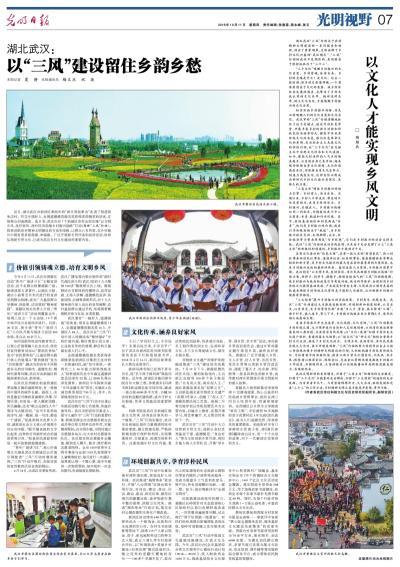 """6月18日,由武汉市委宣传部,武汉广播电视台联合制作的""""新时代图片"""
