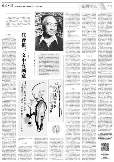 中国地图a4打印版空白