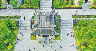中国书院如何影响亚洲文明