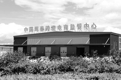 http://www.shangoudaohang.com/wuliu/208232.html