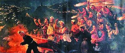 人民的狂欢节
