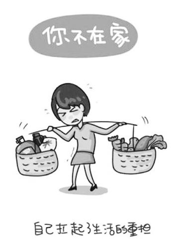 川大女生手绘漫画爆红 孝心主题戳泪点