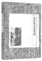 赵瑜:陆小曼的日记 - 潇攸子 - 潇湘大地 攸子情深