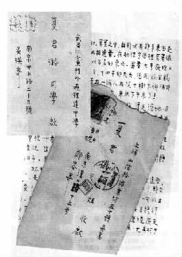 何卓恩:大陆时期的殷海光 - 潇攸子 - 潇湘大地 攸子情深