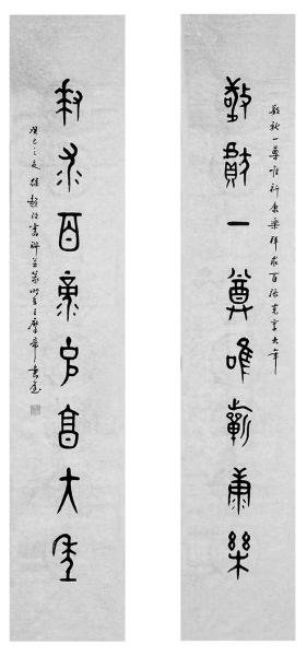 王静:徐超教授谈对联 - 潇攸子 - 潇湘大地 攸子情深