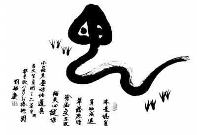 (一)十二生肖篇图片