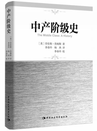 中华崛起传福音歌谱