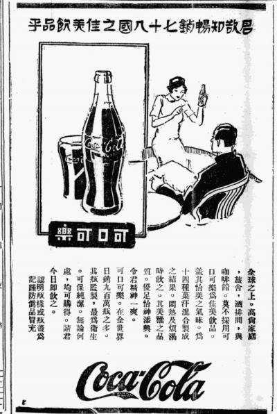 最早的手绘广告
